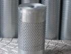 卷板圆孔网 枣强卷板圆孔网 卷板圆孔网生产厂家