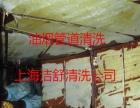 上海闵行区虹梅路煤气灶维修公司 专业正规价优