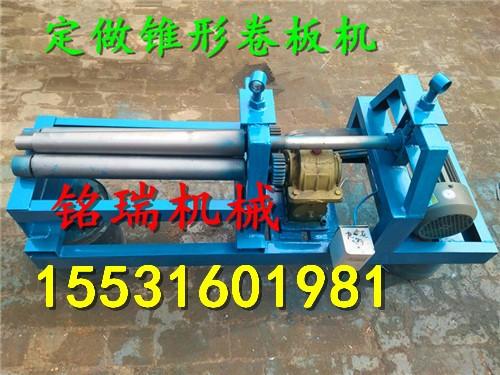 小型电动卷板机厂家 铁板不锈钢专用小型电动卷板机定制