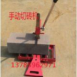 手动切砖机加气砖切断机泡沫砖切割机建筑用品便携式切砖机