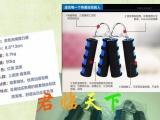 登山鞋、腕力器、俯卧撑支架、握力器