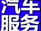 广东珠海新车上牌 过户年审 迁出转入 委托书等