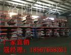 河南洛阳厂家直销超市货架 仓库货架价格低 质量优