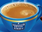 荆门麦斯威尔咖啡加盟店怎么样?加盟优势有哪些?