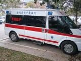 河源和平人民醫院跨省救護車