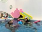 亲水能量馆亲子游泳有什么大不同