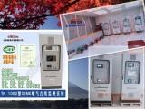 环保砖厂联网氮氧化物烟气在线监测仪多少钱