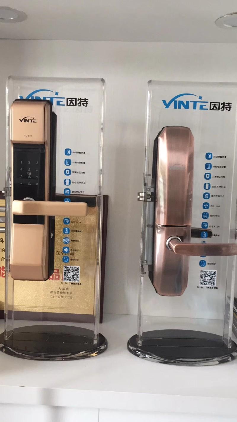 重庆渝北区加洲 新牌坊安装指纹锁 销售指纹锁销售安装指纹锁