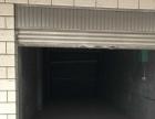 仁和联通街上 三间仓库 230平米 出租