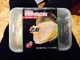 泰国树熟榴莲 无核纯肉250克