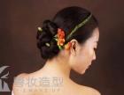 粤妆高端婚礼新娘造型定制