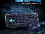 名雕 蓝魔铠甲 键鼠套装 电脑有线键盘鼠标套件 CF 游戏键盘