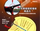 上海市ar科技爱大爱手机眼镜代理在哪里?预防近视是什么原理
