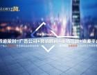 胜道策划公司 超级故事成就超级销量!