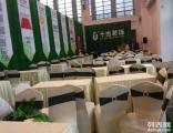 宁波椅子出租 桌子租赁 贵宾椅桌椅出租