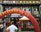 武汉汉正街开业庆典乐队 门店开张 小店开业 气球拱门出租
