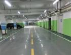 宏运凤凰新城一期 车位 15平米 出售地下车位