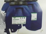 山东声誉好的JS防水乳液供应商——彩钢瓦涂料丙烯酸乳液生产