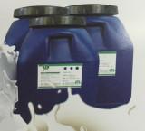 潍坊销量好的JS防水乳液_防水透明胶丙烯酸乳液