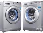 北京现代洗衣机客服-~各中心)售后服务多少电话?