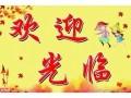 欢迎访问-郑州华帝燃气灶--(各中心)售后服务官方网站电话