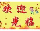 欢迎进入~!郑州能率油烟机(各点能率售后服务总部电话
