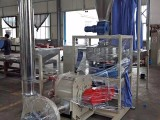 成林达塑料磨粉机MFJ-520型