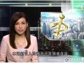 香港TVB:呼吁市民及早接种HPV疫苗预防宫颈癌