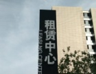 望京北 后沙峪写字楼,万科品质,独立,有地铁