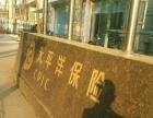 太平洋保险公司CPIC