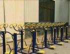 山东岚山区小区健身器材价格室外体育器材生产厂家