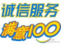 欢迎访问)北京美菱冰箱维修电话各点售后服务咨询热线是多少