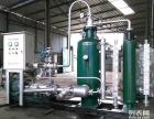 三义凝结水回收设备蒸汽回收机