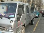 淄博货车出租,适合公司,个人搬家,拉货,车全厂5米