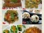 悦馨家政营养配餐培训专业培训月子餐