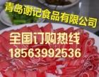 秦皇岛进口冷冻牛羊肉批发招商加盟代理
