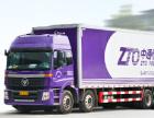 成都新都区上门拉货送货发货物流电瓶车家电托运部