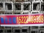 津南舞台桁架音响出租安装搭建撤场