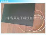 厂家供应批发远红外地暖电热板 电地暖 汗蒸房 碳晶地暖
