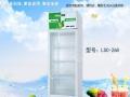 四门冰箱六门冰箱蛋糕柜展示柜贵阳厂家直销批发了