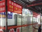石峰 职教城 商业街卖场 19平米
