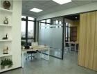 宁波江东区 小型写字楼出租 联合办公室 可注册变更卡位出租