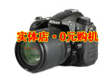 广州0首付购数码单反相机分期 实体店办理地址