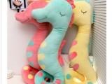 一件代发 创意彩色海马毛绒玩具公仔玩偶女朋友生日礼物