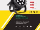 广州丰光科技舞台灯光生产厂家