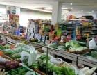 个人 莱西营业中超市转让