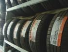 六安专业轮胎销售,补胎,榜电,24小时流动服务