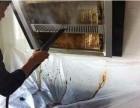 泉州地区专业油烟机清洗