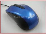 厂家批发 台式电脑鼠标 办公用鼠标 M80鼠标 鼠标套装批发