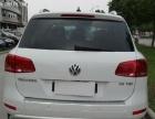 大众途锐2012款 途锐 3.0TDI 自动 V6柴油豪华型(进